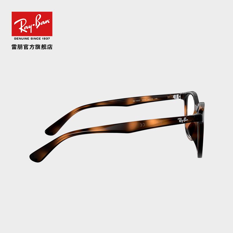 RayBan雷朋光学镜架全框简约古典男女款近视眼镜框0RX7093D可定制【图3】
