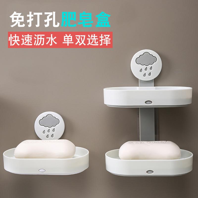 免打孔肥皂盒架卫生间沥水创意壁挂香皂架浴室置物架北欧双层双格