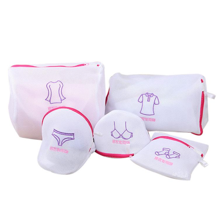 日式绣花细网加厚洗衣袋套装 文胸内衣专用护洗袋机洗网袋