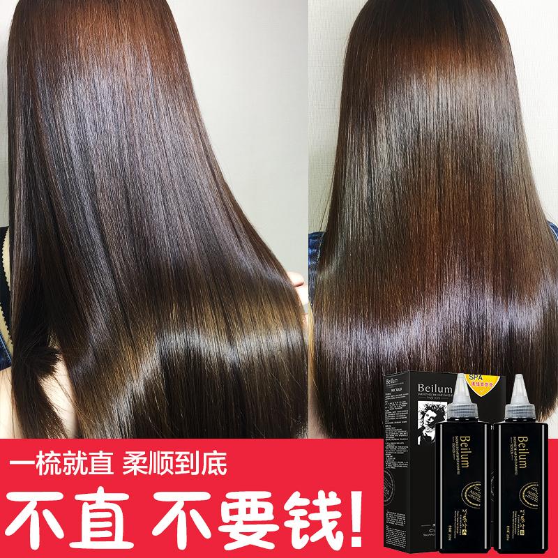 柔顺直发膏软化膏软发剂离子烫不永久定型头发洗直药水免拉一梳直