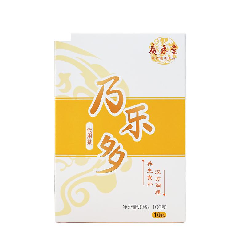 广禾堂乃乐多产后催发饮茶可用米酒水冲哺乳广禾堂奶下营养