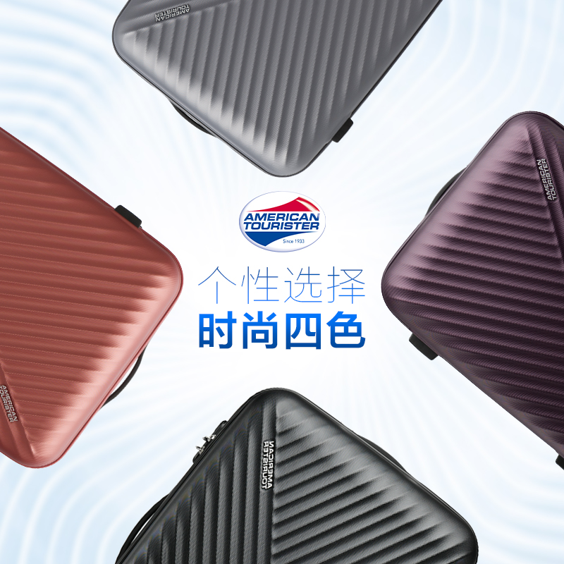 AX9 寸万向轮行李箱 28 韩版时尚旅行箱男 24 寸登机箱 20 美旅拉杆箱女