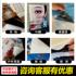 Adhesive poster custom design wall stickers outdoor advertising cloth production printing recruitment stickers promotion KT photo printing