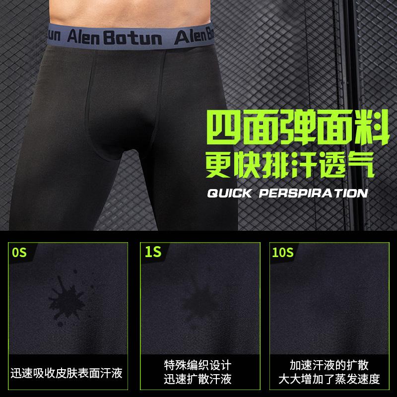 健身裤男夏季运动紧身篮球跑步装备裤子速干训练丝袜压缩打底长裤