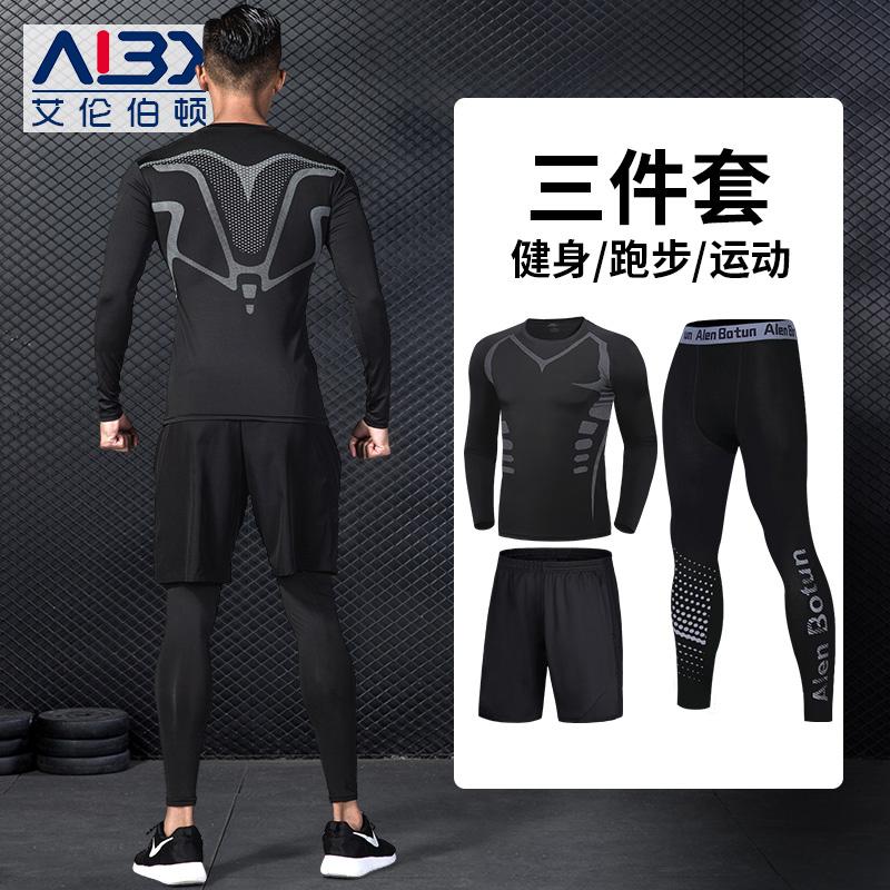 紧身裤男健身套装衣服跑步运动服长袖足球装备高弹女速干训练打底
