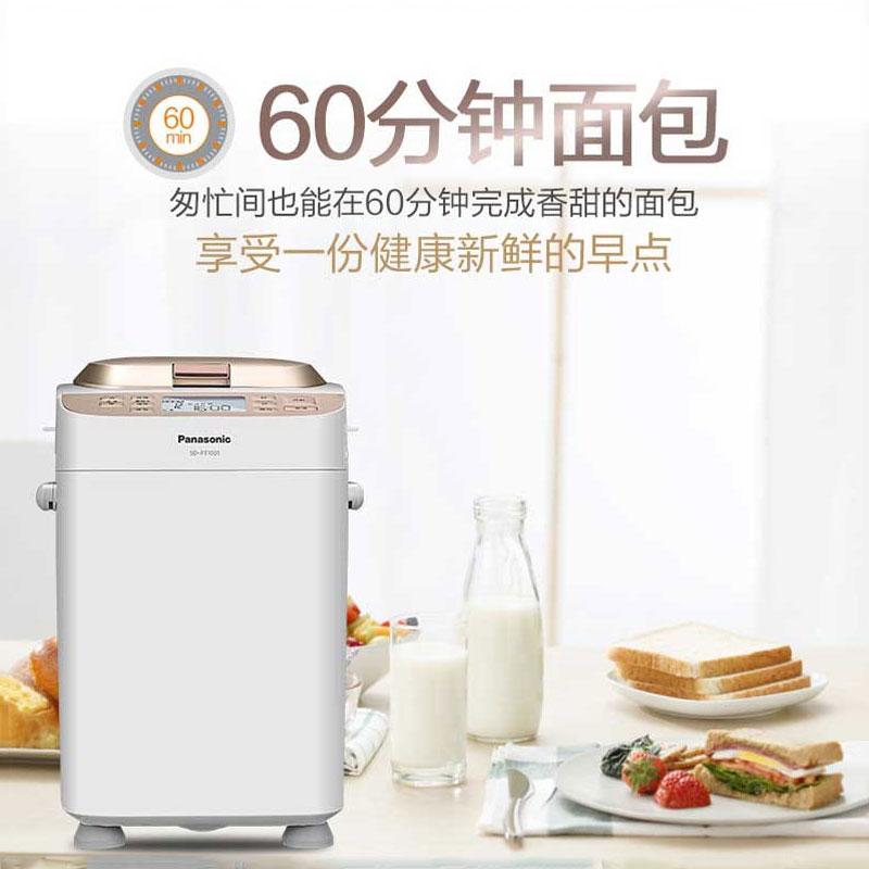 Panasonic/松下 SD-PT1001面包机智能变频家用全自动投酵母果料