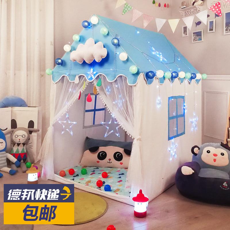 儿童帐篷 室内公主 女孩 娃娃家用超大房子梦幻小城堡宝宝游戏屋
