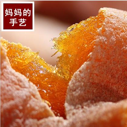新鲜吊柿子饼500g  农家自制无糖非富平柿子果干2斤包邮