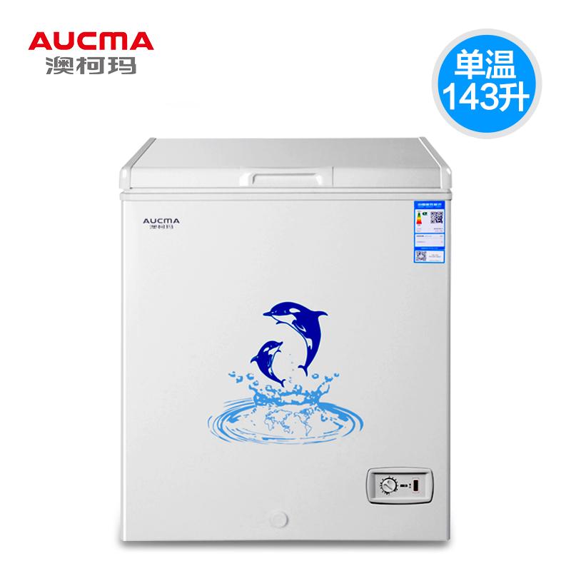 冰柜家用小型卧式冷柜迷你商用冷藏冷冻 143NE BD BC 澳柯玛 Aucma