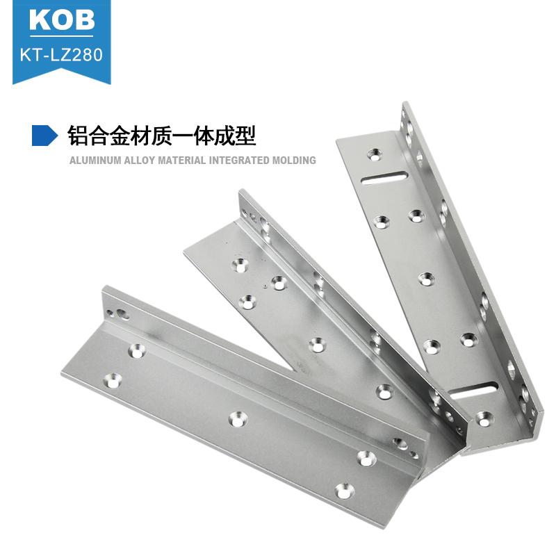 KOB磁力锁LZ支架 280公斤磁力锁L型支架 180kg 350kg 500kgLZ支架