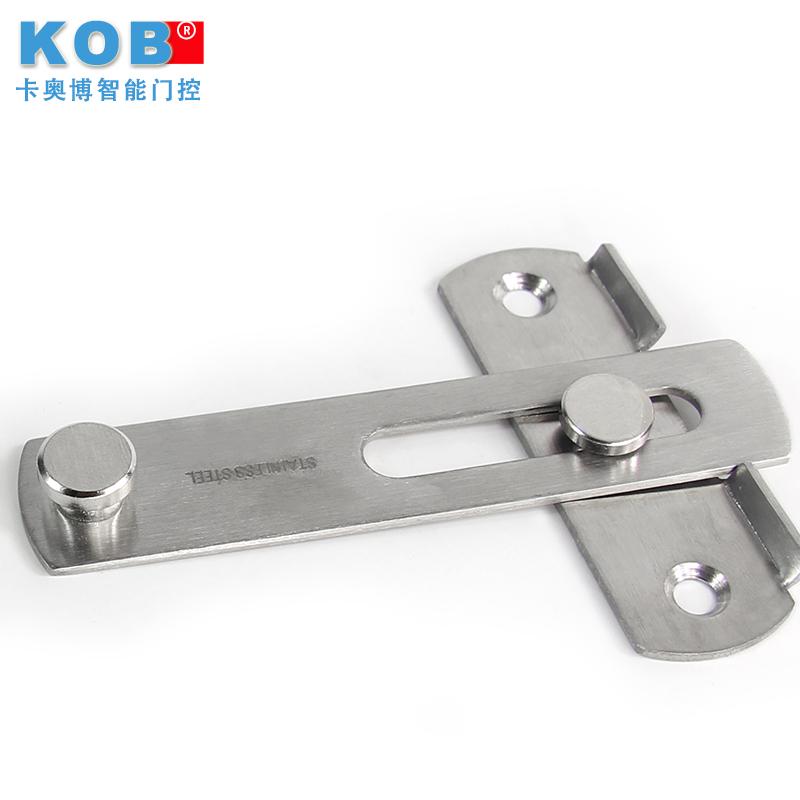 加厚不锈钢插销防盗门锁门扣门栓锁扣铁门木门搭扣防盗扣 KOB