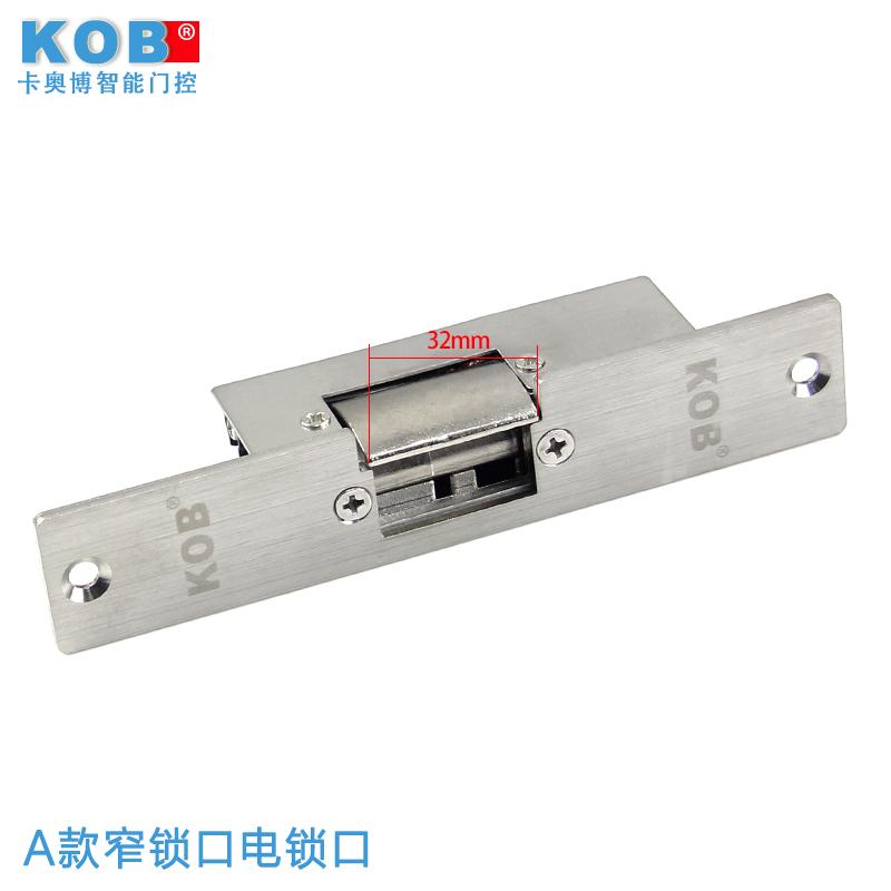 KOB品牌 电锁口 NO NC标准型 阴极锁 电子门禁电口锁 12V电控锁