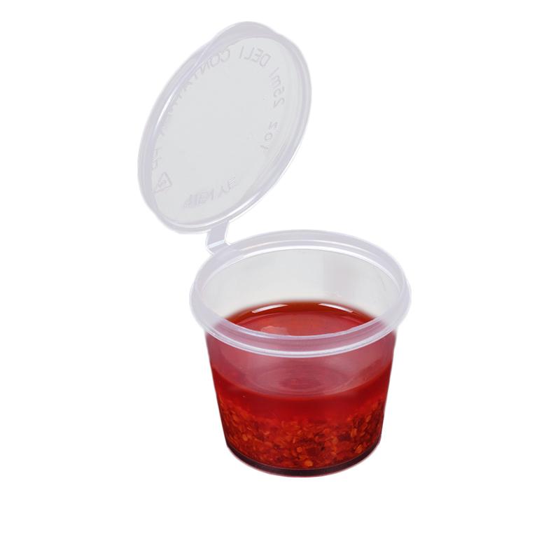 一次性酱料盒酱料杯带盖外卖圆形小餐盒汤碗连体辣椒油调料打包盒