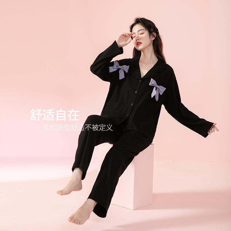 黛梦思睡衣女春秋款纯棉长袖可外穿甜美月子开衫家居服秋冬季套装