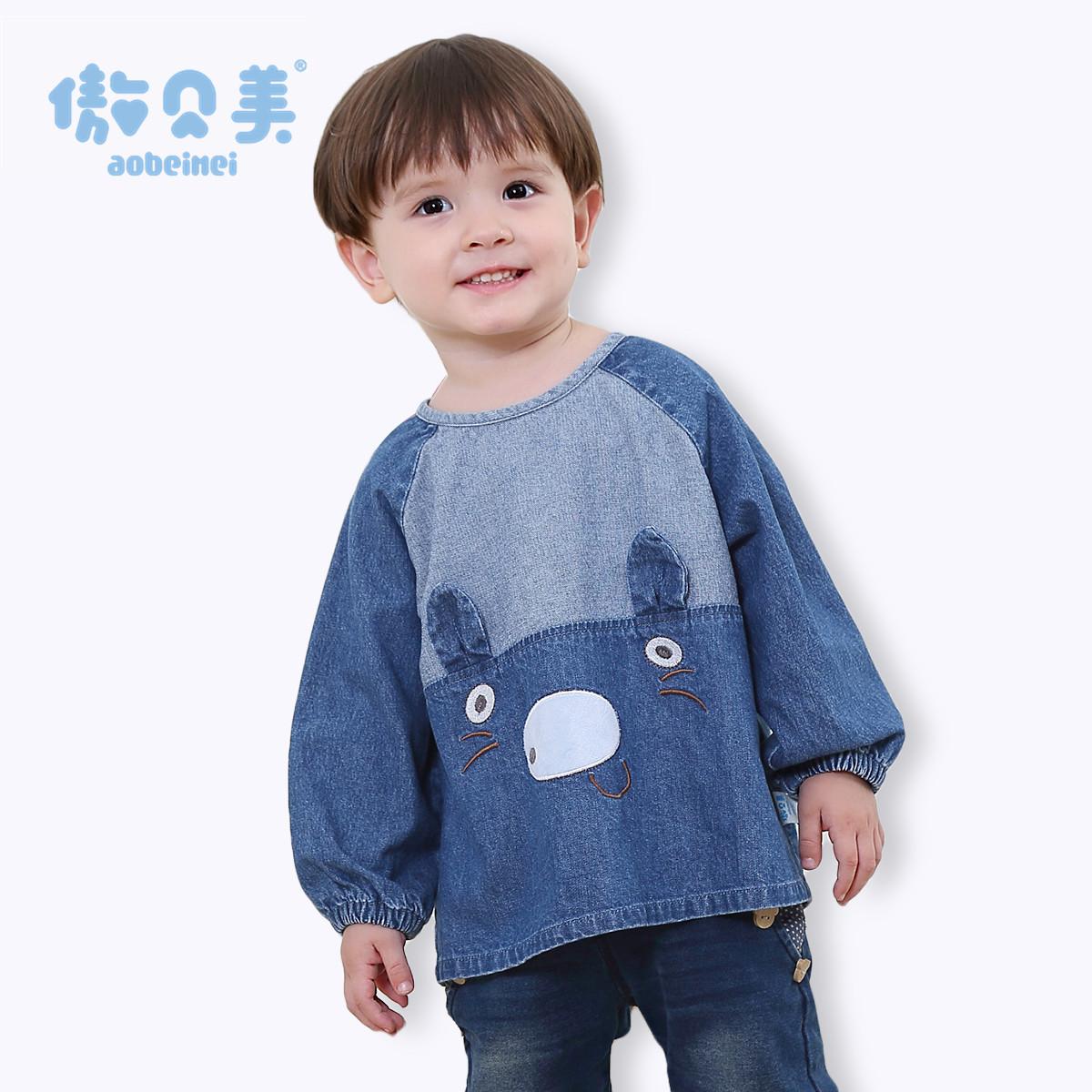 傲贝美宝宝纯棉牛仔罩衣儿童长袖婴儿反穿衣吃饭护衣防水罩衫围兜