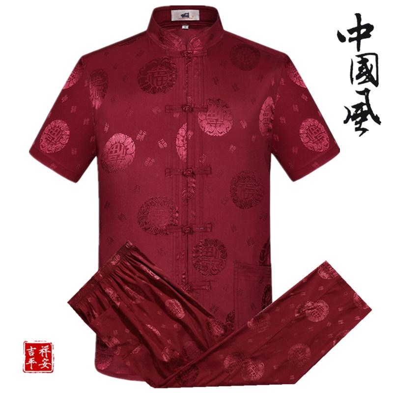 夏季中老年唐装男短袖套装民族服装中式休闲中国风蚕丝短袖爸爸装