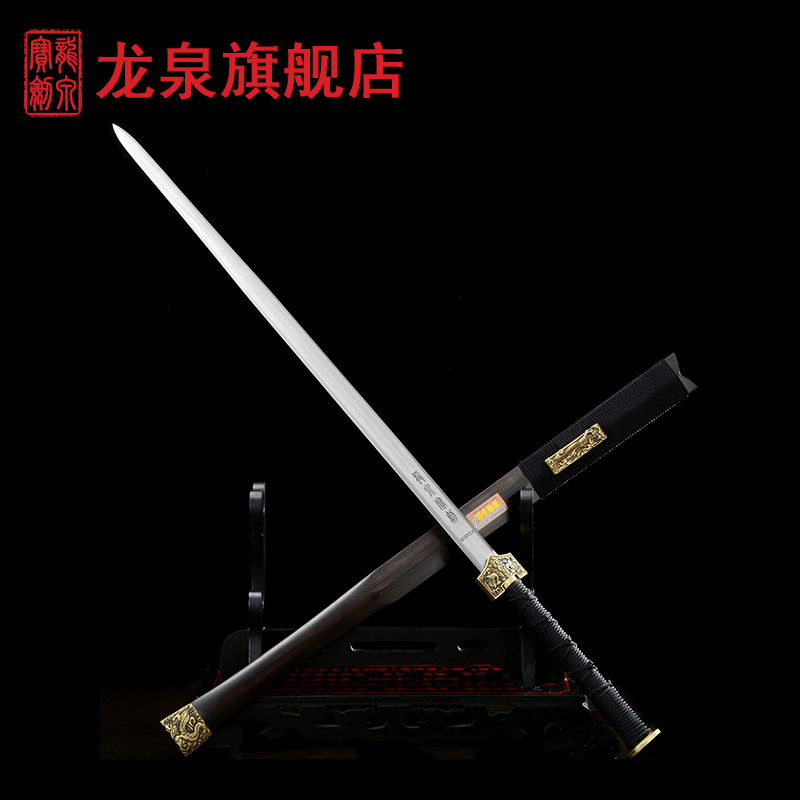 正品龙泉宝剑张叶胜制花纹钢八面四象汉剑未开刃龙泉汉剑镇宅硬剑