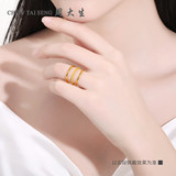 Zhou Dasheng gold ring female models three generations three world gold ring ring genuine element ring tail ring 3D hard gold element ring