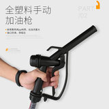 Electric pump diesel 12v24 v universal fuel gun automatic small silent car self-absorption pump