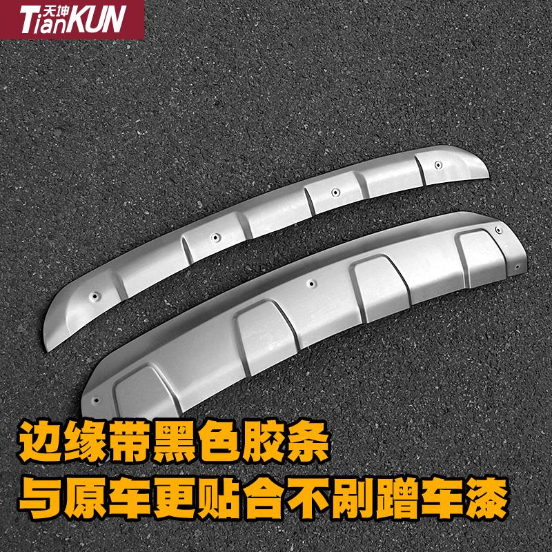 17-19款马自达新cx-5改装前后保险杠不锈钢护板新CX3/4护杠防撞杠