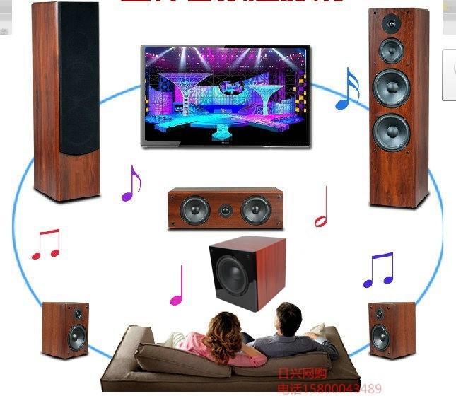 双8寸家庭影院音箱发烧hifi音响8寸落地音箱优质6D家庭影院音箱