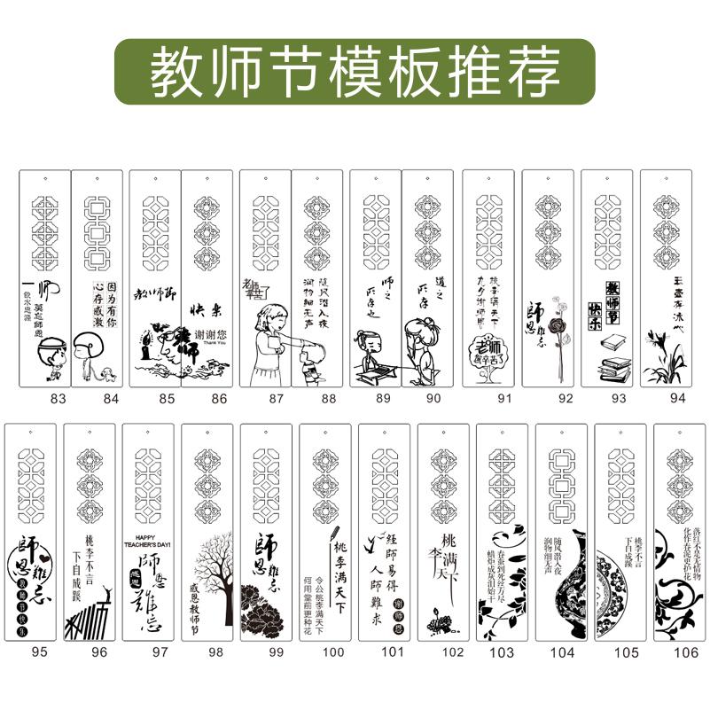仰山楼红木质定制logo刻字中国风古风书签套装文艺创意教师节礼物