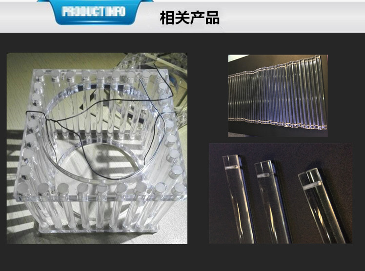 透明亚克力棒 实心导光柱2 3 4 5 6mmPMMA棒加工 有机玻璃圆棒