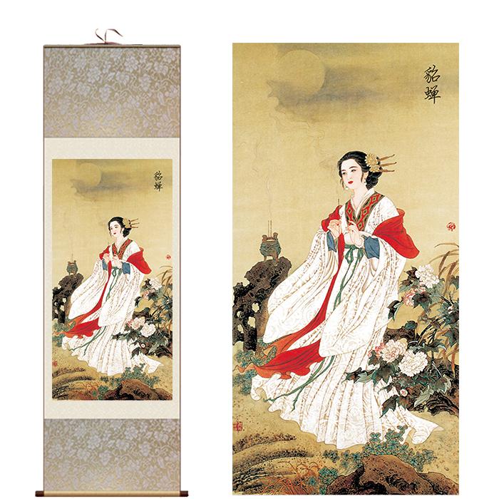 古代四大美女畫像西施昭君貂蟬楊貴妃掛畫客廳裝飾畫仕女絲綢畫