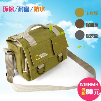 【工廠直銷】國家地理單反相機包單反包防水攝影包帆布包NG2345