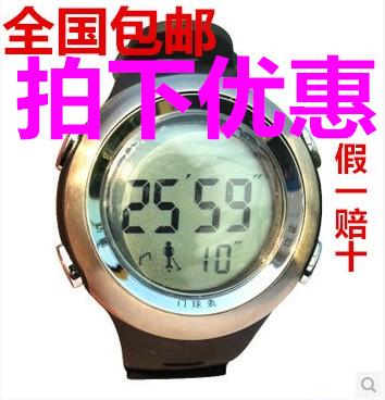 天福門球表秒錶PC0602/PC0603B/GW5手腕式腕錶門球運動訓練計時器