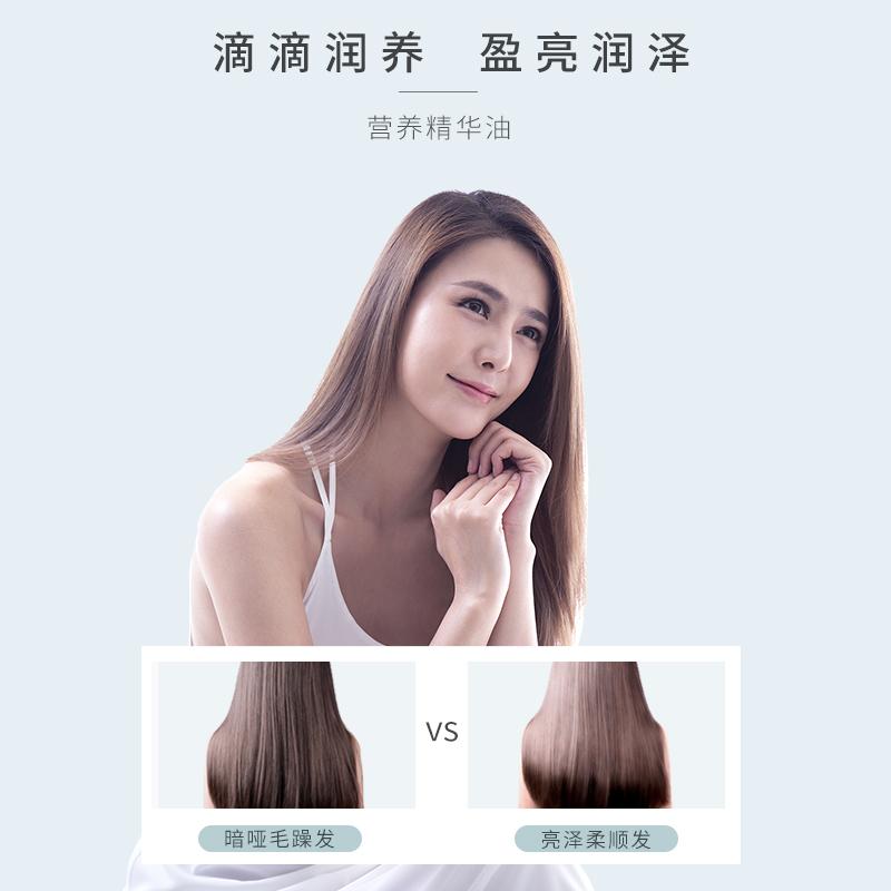 拉芳护发精油女改善毛躁柔顺修复烫染受损干枯免洗修护持久留香