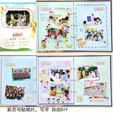 Kindergarten grow record book a4 color pages leaflets album archives pupils grow in small classes vibrato manual