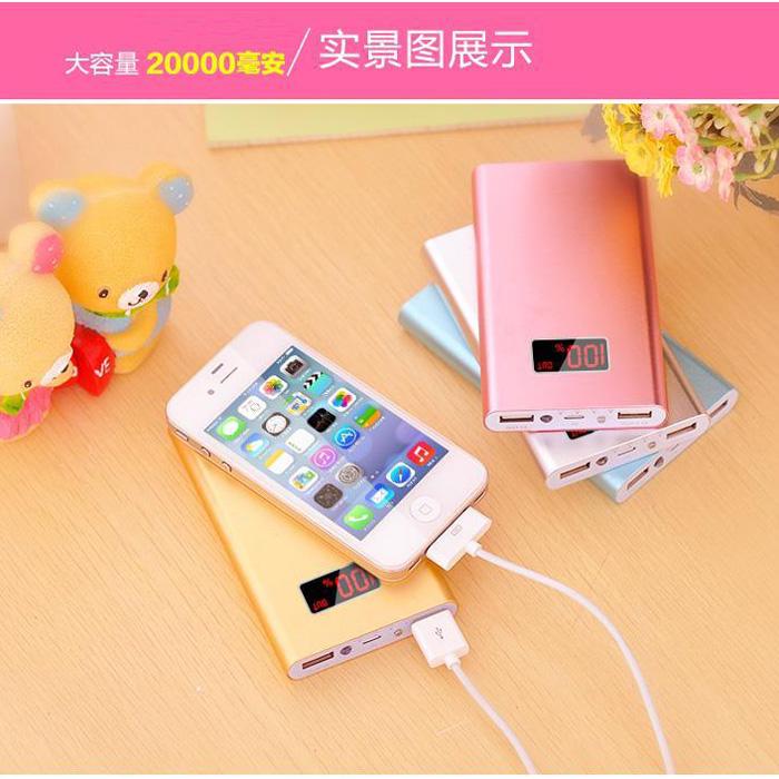 充电宝20000毫安智能小巧超薄便携迷你可爱移动电源手机通用型