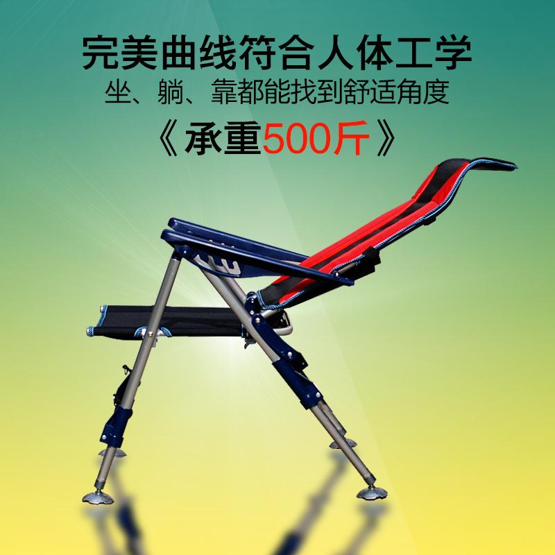 韩式大钓椅可躺式多功能折叠钓鱼躺椅筏钓台钓椅钓箱钓凳 TOPACE