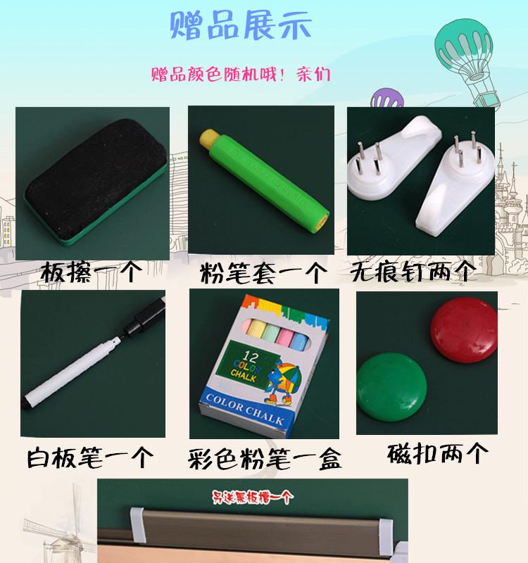 双面磁性小黑板绿板白板家用挂式儿童画板教学培训办公大黑板墙贴