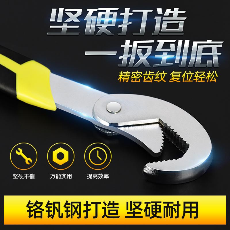 万能活动扳手工具活口板子德国万用多功能管钳活板手大小开口扳手