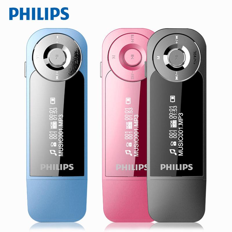 飞利浦mp3音乐播放器迷你MP4超薄屏学生款英语听力跑步运动型夹子p3随身听女可爱口香糖小巧U盘便携式SA1208