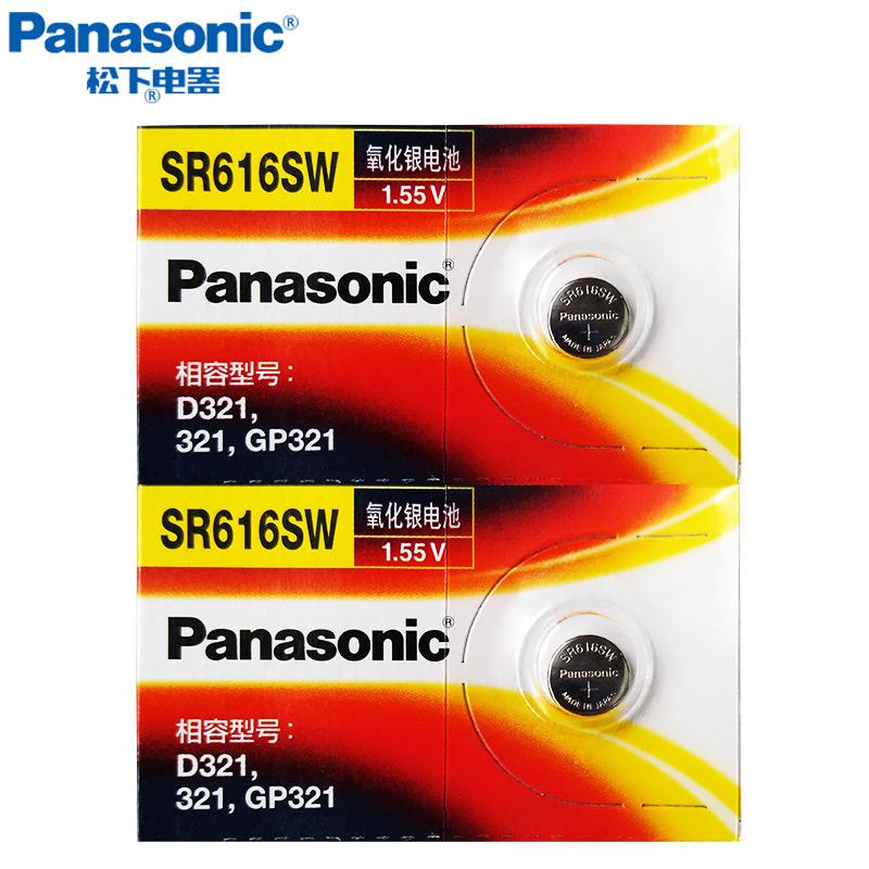 松下SR616SW手表电池321欧米茄星座天王罗西尼白令浪琴嘉岚女原装专用男石英纽扣电子LR616通用D321型号1.55v
