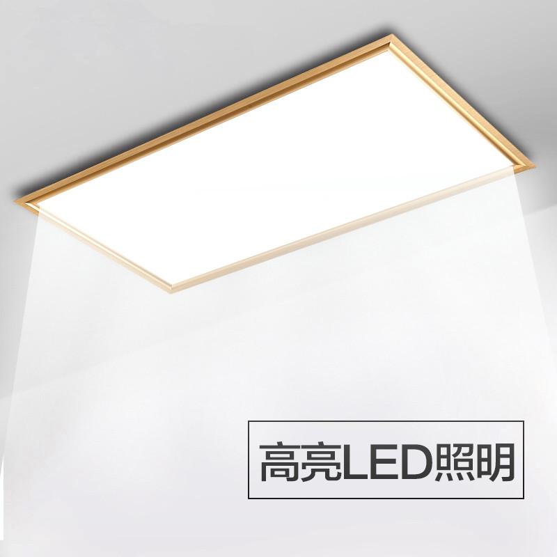 厨房灯 600LED 300 300 铝扣板嵌入式 平板灯 led 正品集成吊顶灯