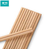 Tianzhu chopsticks household high-grade natural Japanese-style unpainted bamboo chopsticks 20 double pack family loaded solid wood hot pot chopsticks long bamboo