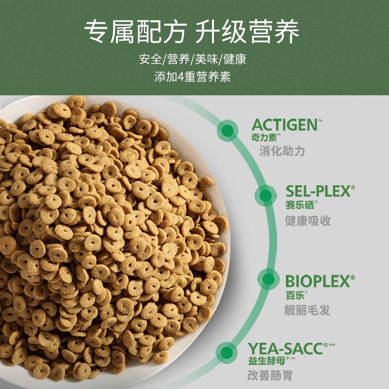 耐威克 健康体态成猫猫粮10kg包邮 20斤10公斤成年美短蓝猫猫粮优惠券