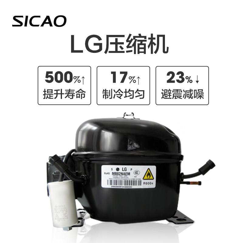 红酒柜恒温酒柜家用冰箱冰吧雪茄柜冷藏红酒柜 270A JC 新朝 Sicao