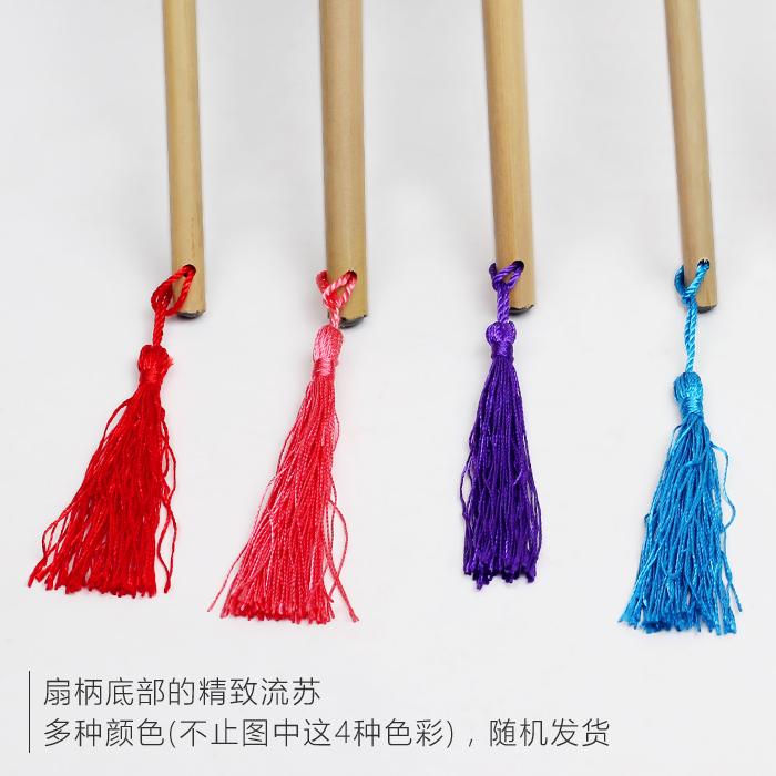 竹芸竹制文创特色手工家用中国风非遗礼品女士夏季麦秆画宫扇团扇