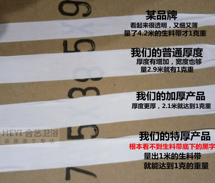 生料带100卷水暖加厚密封防水胶布带天燃气加长加宽20米批发包邮