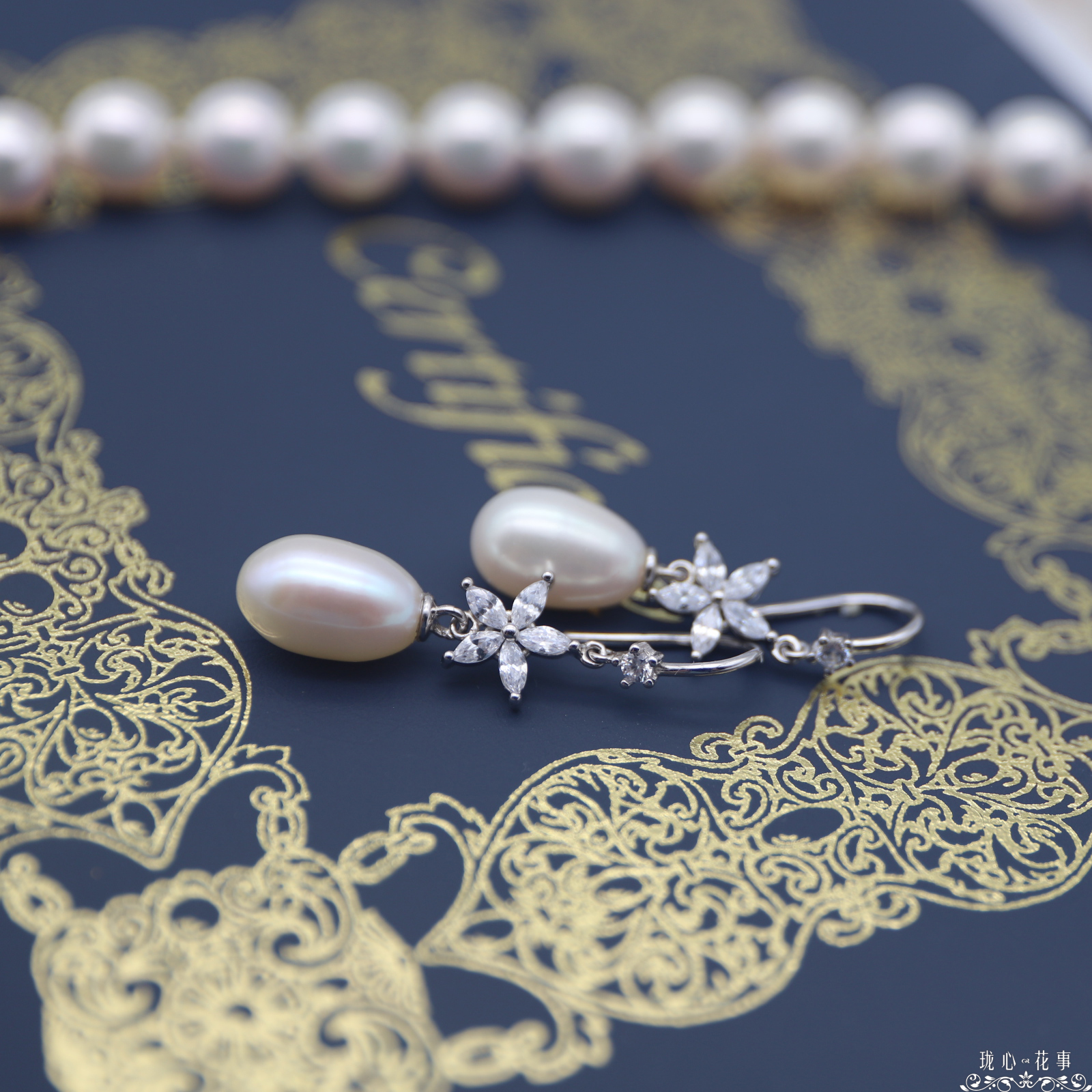 【珑心花事】925银锆石雪花天然水滴珍珠耳钉