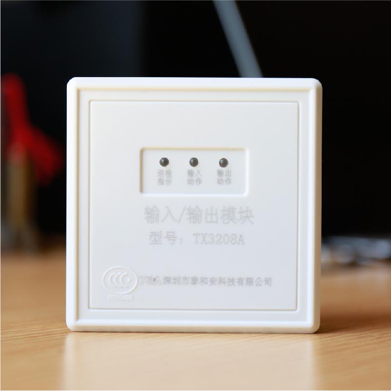 深圳泰和安TX3208A输入输出模块控制模块启泵切电风机模块