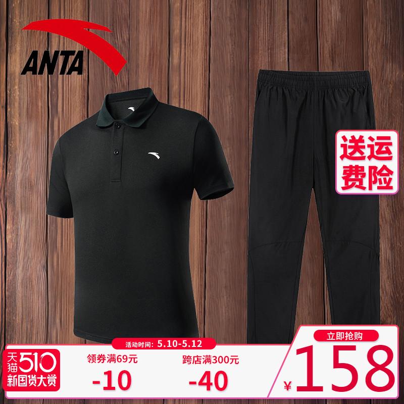 安踏运动套装男 夏季旗舰官网男装男士短袖T恤速干衣服长裤两件套