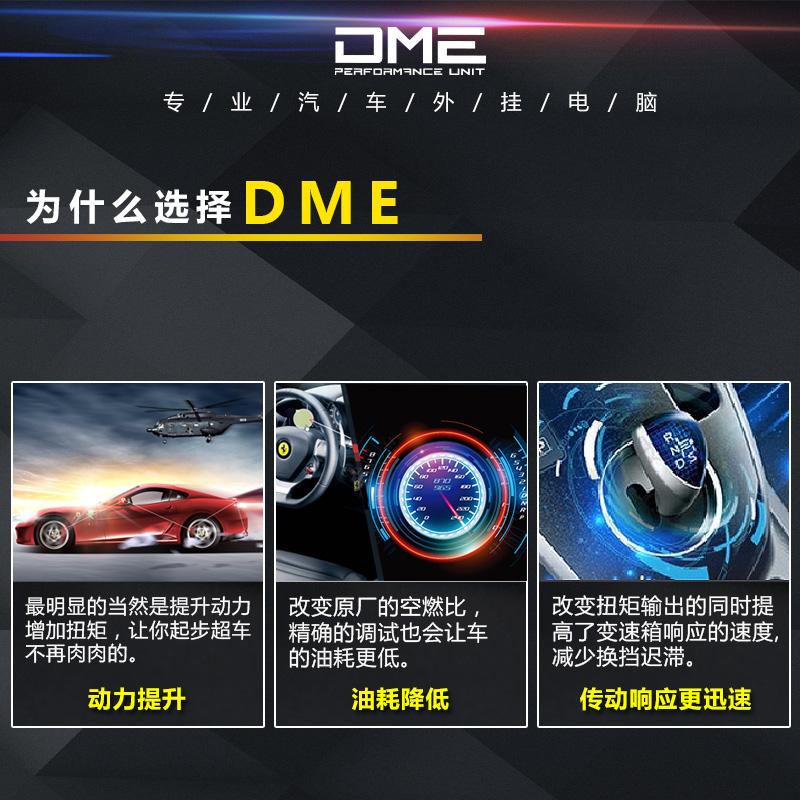 DME外挂电脑ECU升级刷动力十代思域1.5T CRV冠道杰德URV中冷水箱