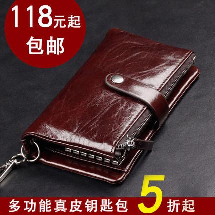 牛皮钥匙包男士腰挂汽车钥匙包套通用真皮钱包多功能锁钥包一体包