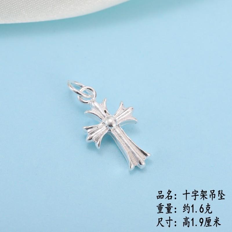 正品 纯银项链各类吊坠女十字架足银坠子简约手链铃铛单坠银饰 S999